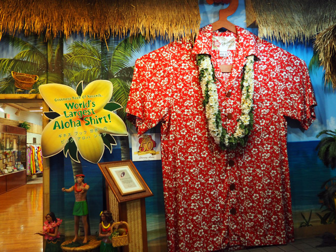 Spotted on the Roadside: The World's Largest Aloha Shirt in Honolulu, HI