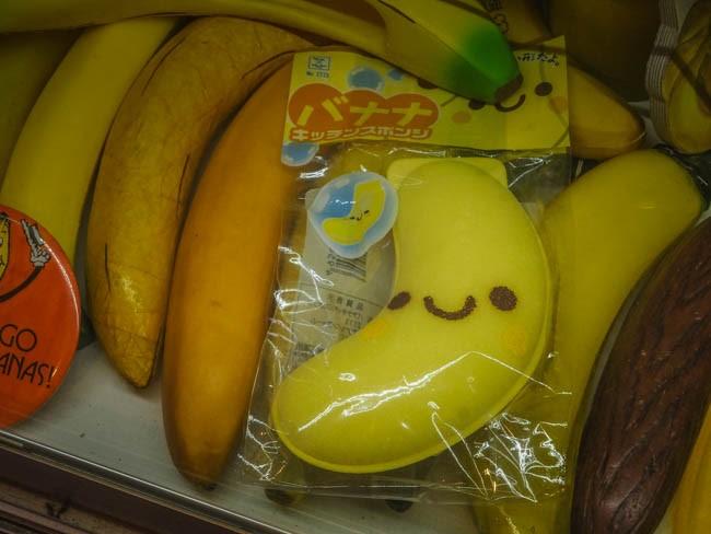 banana museum (37 of 41)